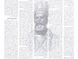 nader-shah-newspaper