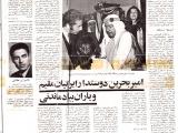 news-paper