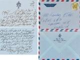 zahedi-letter